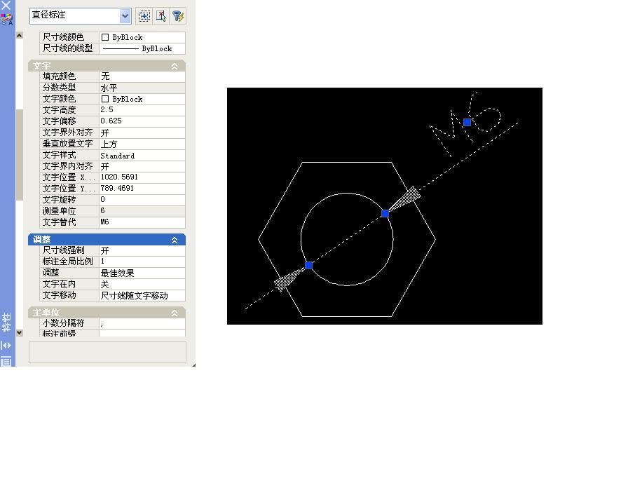 cad里面的直径符号和螺纹符号怎么标注_我在CAD中如何标注出M10的六角螺母和带有Φ12的孔的套筒焊接应该 ...