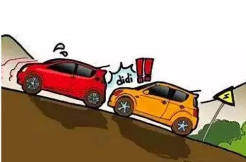 我是的车被别人撞了,对方全责能要求赔误工费吗