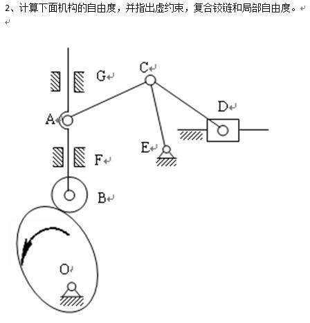 约束理论的基本原理_理论力学约束模型
