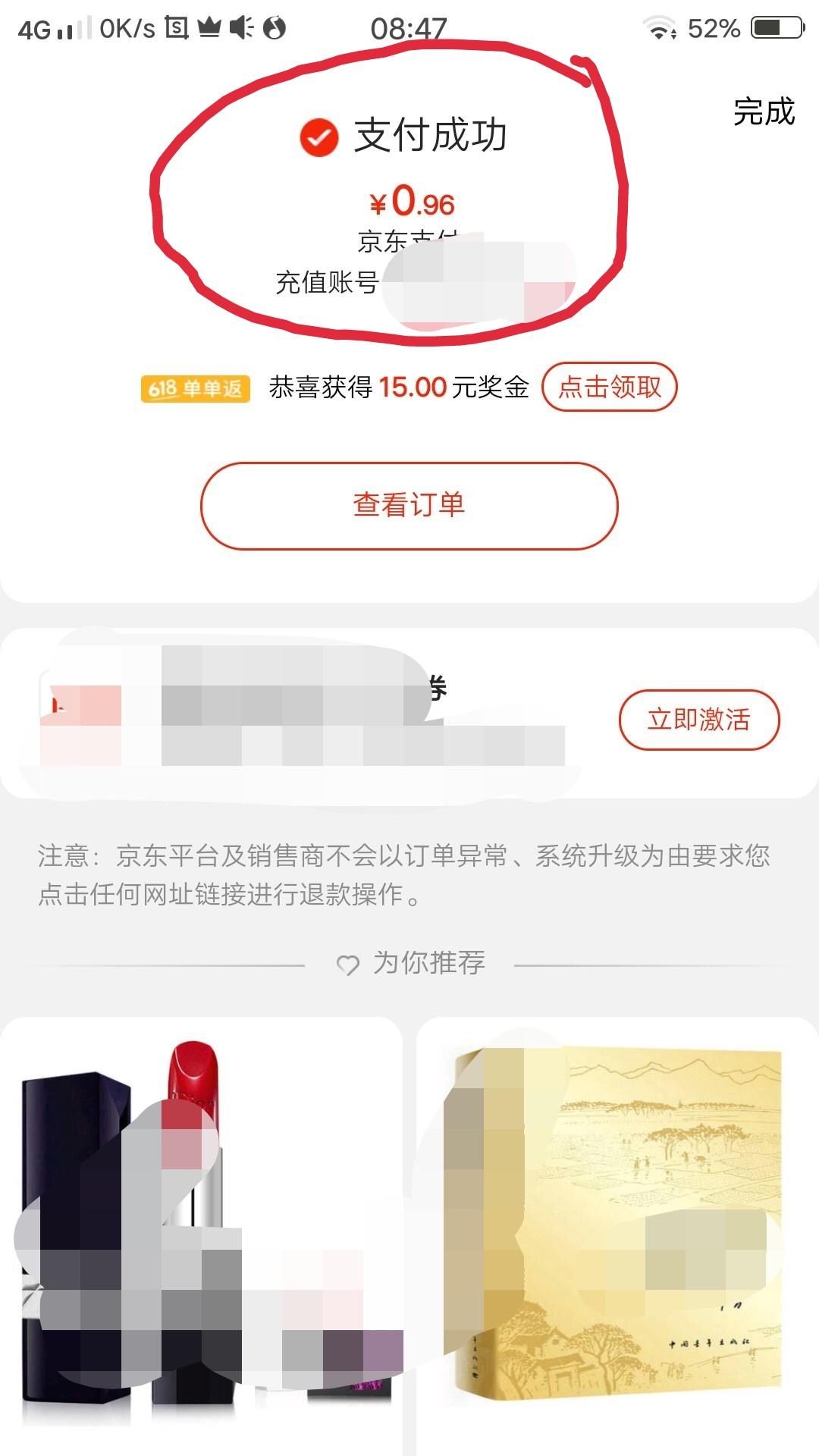 手机充值卡能充q币_京东白条的300虚拟额度用完之后怎么充q币?_百度知道