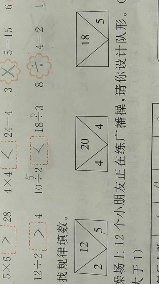 磁铁的原理是什么呢二年级_二年级磁铁手抄报