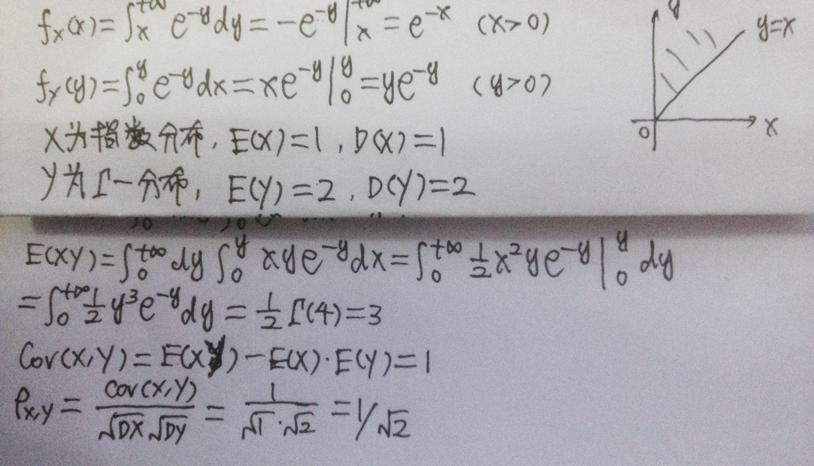 喜羊羊被挠脚���9f�x�_设二维随机变量(x,y)的联合概率密度为f(x,y)=e^(-y),0 x y,0,其它,试
