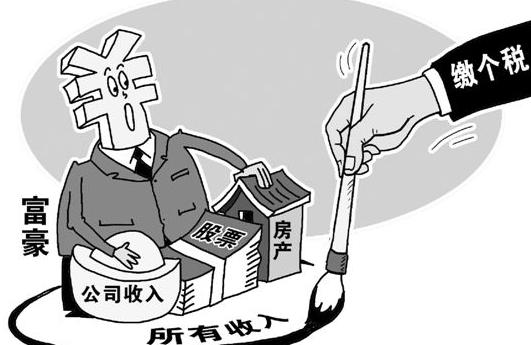 新劳务费个人所得税_2019劳务报酬所得税怎么算_百度知道