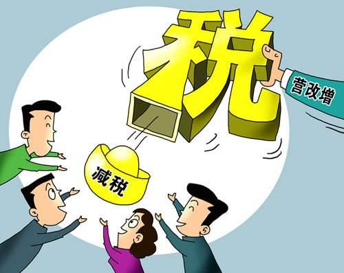 组成计税价格_营业税改增值税后,货代行业的税率是6%还是11%,货代是属于物流 ...