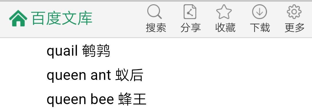 s打头的单词_q开头的单词动物_zuciwang.com