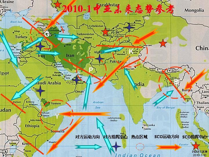 中亚河中地区的主要历史