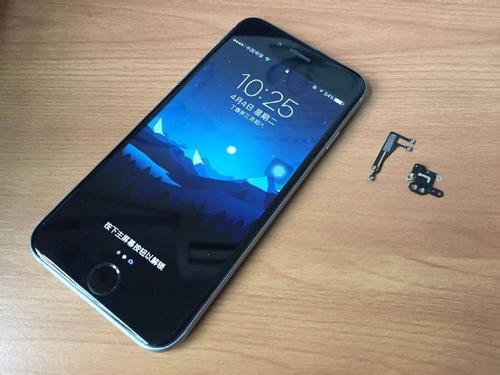 苹果6手机 wifi可以用 蓝牙打不开 一直转圈圈