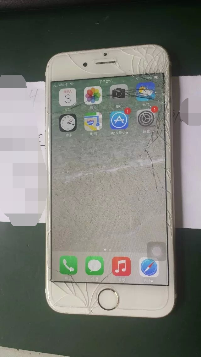 苹果4手机屏幕总成_苹果iPhone6 屏幕摔碎了怎么办?_百度知道