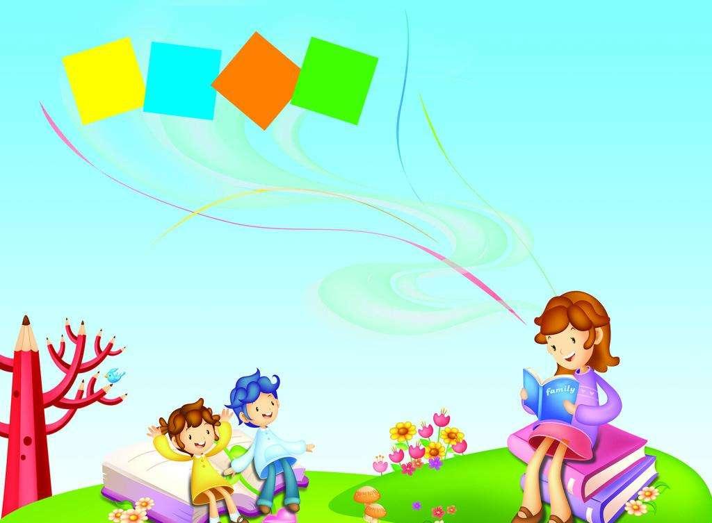 幼儿园追踪观察法