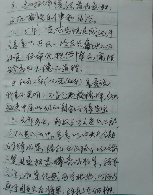 汉文帝本纪
