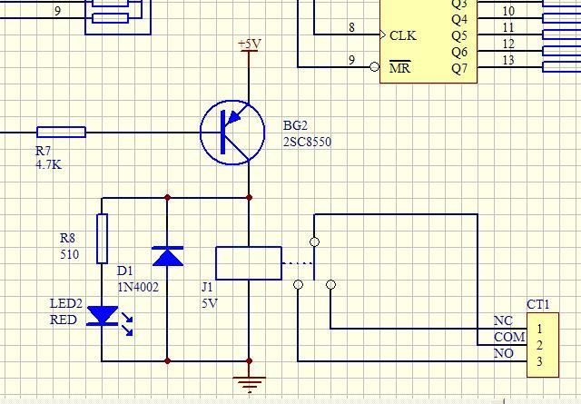 直流电机控制器原理_急求S8550驱动继电器原理图,大神帮忙_百度知道