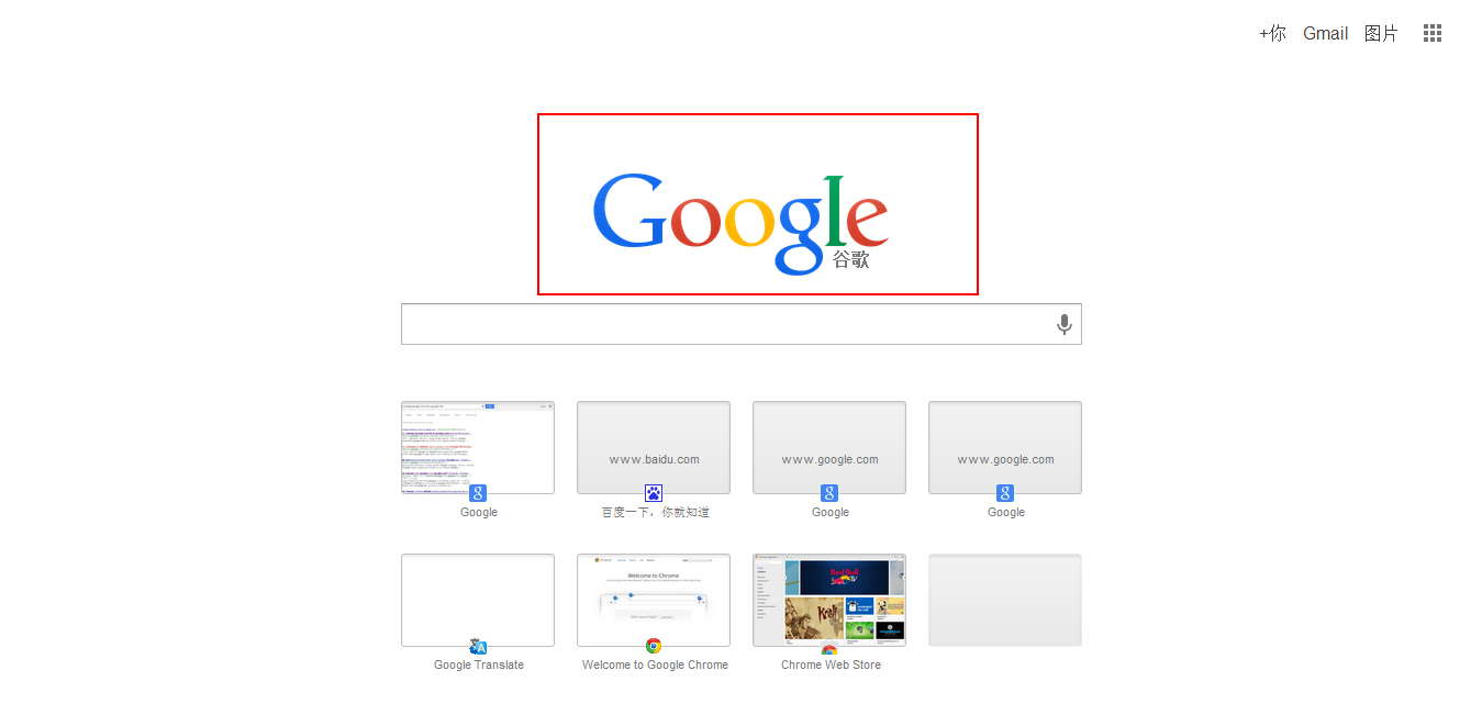 overview google chrome - 966×654