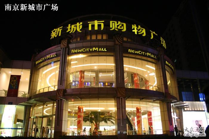 南京新燕康15号照片_南京新城市广场阿酷ktv多少钱?我们3个人,要个小包间.