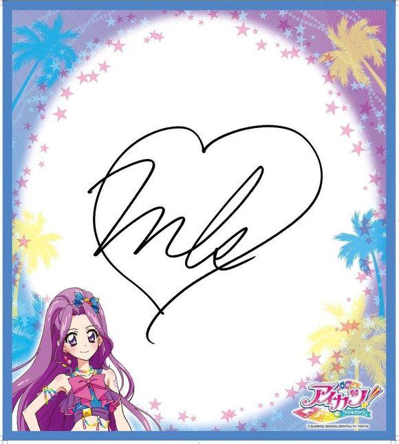 首席偶像_谁有偶像活动签名卡图片?越多越好,要一张张的最好