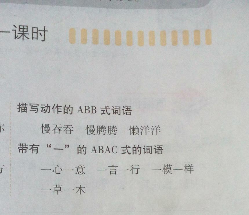 还珠剧透社全集_描写动物的成语大全 - www.aihao8w.com