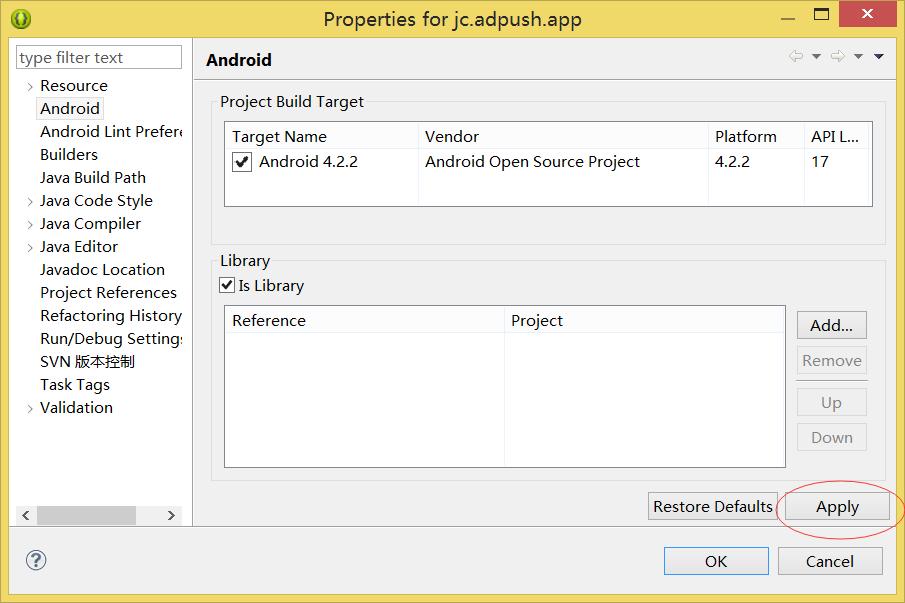 Android Studio下如何新建Library供多个工程使用?_百度知道