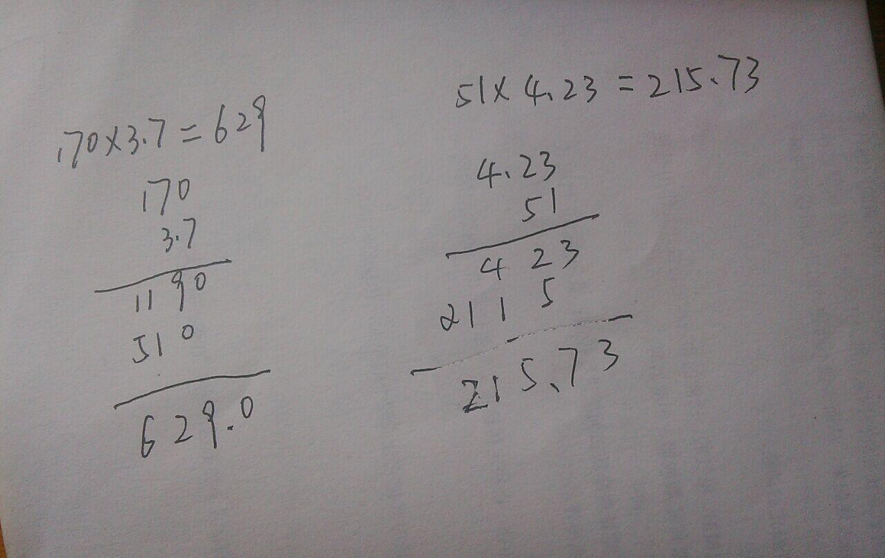 小数乘法怎样列竖式_小数乘法,列竖式计算?_百度知道