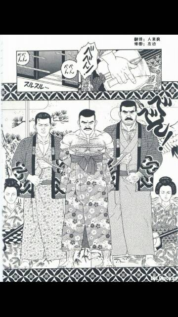 田龟源五郎贴吧_龟田源五郎漫画获物 - www.aihei5w.com
