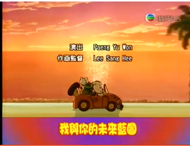 簧色动画片无需播改fj_翡翠台放学icu播过的动画片,求片名!