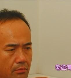 日本名字_这个日本男优叫什么名字??????_百度知道