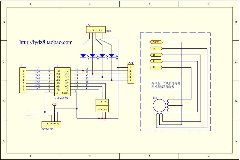 42步进电机驱动电路_用ULN2003驱动四相五线步进电机的电路图看不懂,哪位大神解释 ...