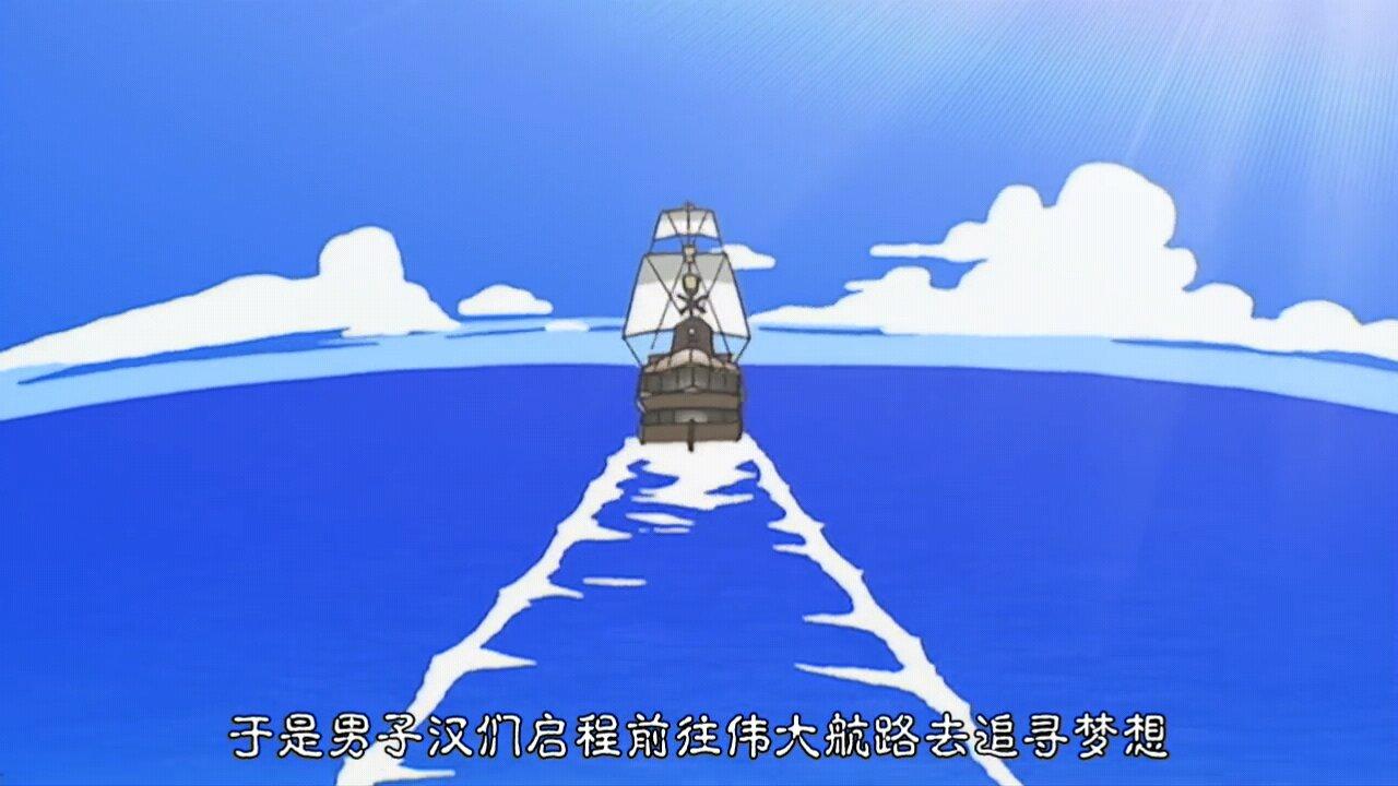 跪求枫雪字幕组1-31集海贼王720p的资源 一开