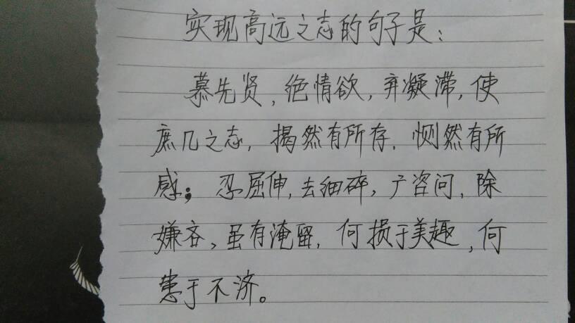 诫外甥书翻译简短