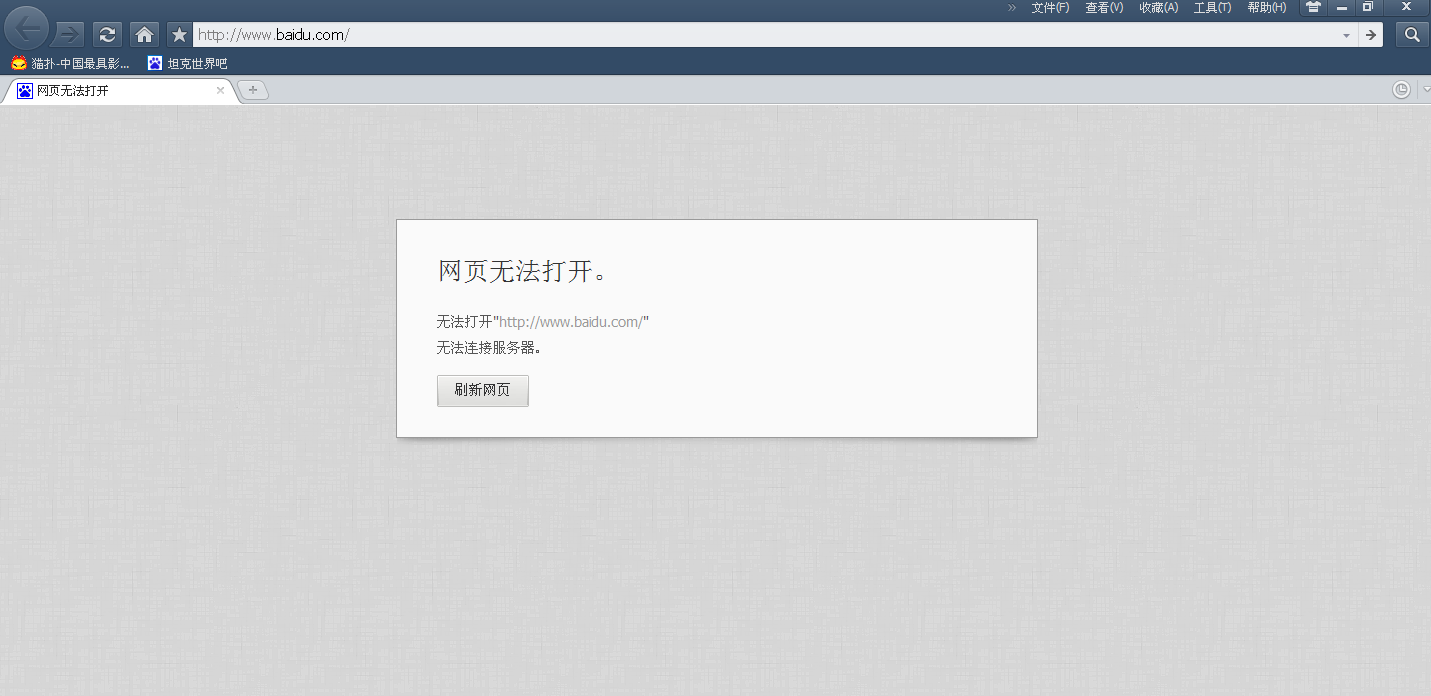 经常更新的网站知道 每天更新的网址谁有