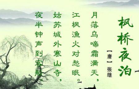 反映秋天景色的古诗词 描写秋天景色的古诗