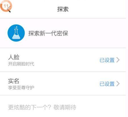 苏见�y��ze9n+_com/s/1ddvve9n; 内测版安全中心苹果手机版http://pan.baidu.