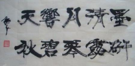 诗词里的杭州究竟有多美25首经典诗词送 诗词里的杭州究竟有多美