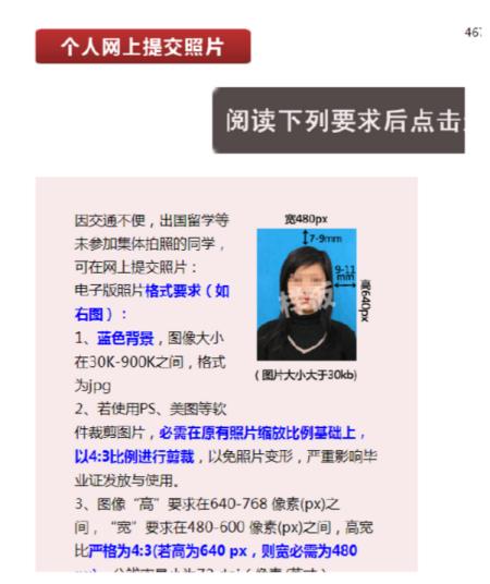 WWW_84CU_COM_xinhuacu.com/unistu.