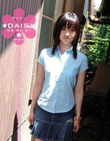 相田沙耶香电影网站_相田纱耶香的从业经历