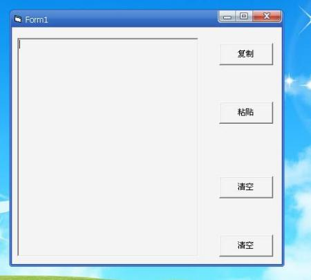 vb制作记事本_用vb编写记事本简单程序