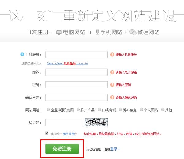 最简单的网页_怎样做最简单的网页