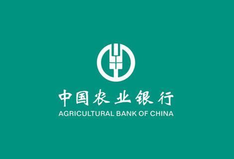 【中国农业银行股票】请问农业银行和和中国银行哪个股票前景更好?长期持有三五年以或者更长时间。