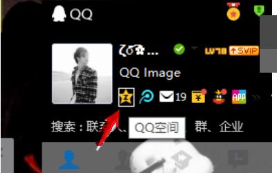 qq空间diy开场动画_qq空间开场动画怎么自定义_百度知道