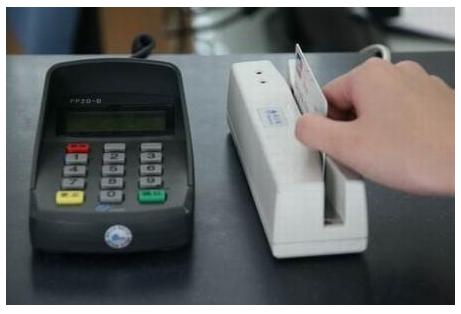 【牡丹卡】工商银行牡丹卡是什么卡呢