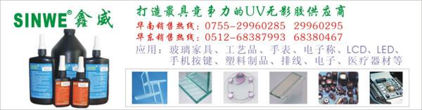 台式uv光固机_台式UV光固机实验室专用固化机UV机批发/厂家