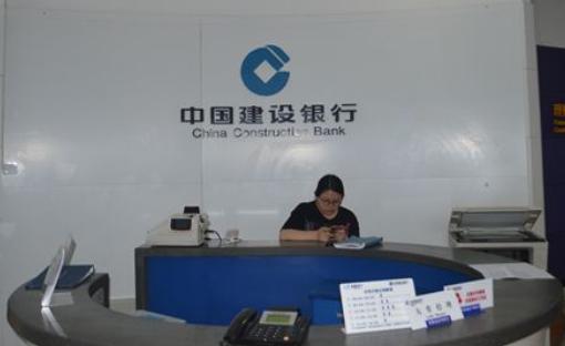 【建设信用卡中心】建行信用卡中心人工电话怎么拨打?