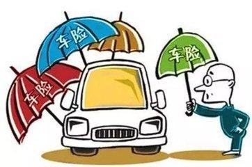 【交通强制险】交通强制险有什么作用