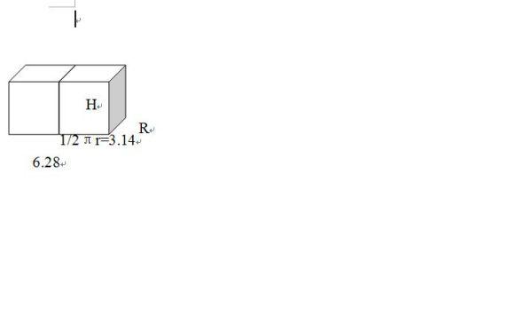 将一个半圆柱体切拼成近似的长方体,已知长方体的高是半圆柱体高的图片