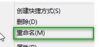 win10更改文件类型第2步