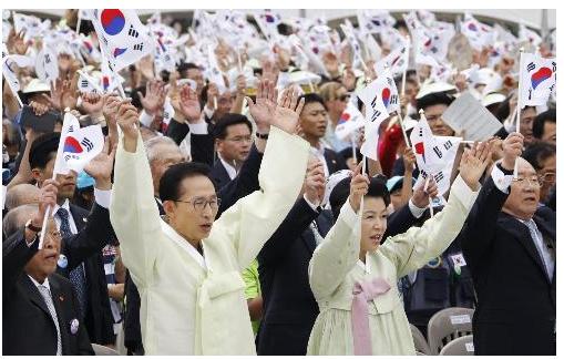 3月14是什么节日_韩国有什么重要的节日?_百度知道