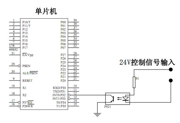 5v控制24v电路_我想用24V直流来控制光电耦合管再让5V来控制单片机 求光电耦合 ...