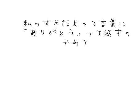 日本字大全_日本的,之字怎么打_百度知道