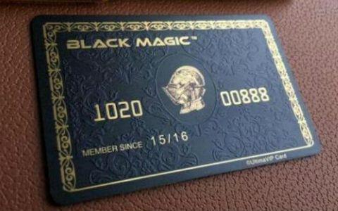环球黑卡能套现吗 有额度吗