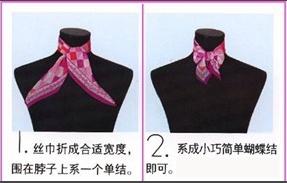 2019丝巾十大品牌排行 丝巾品牌排行榜【最新公布