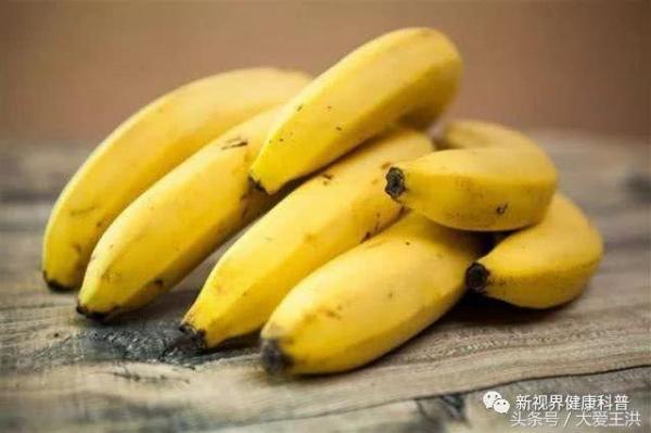 香蕉有哪些食用禁忌,应该怎样挑选?