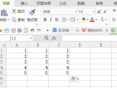 电子表格中减法函数_Excel电子表格中的减法函数是什么啊?_百度知道